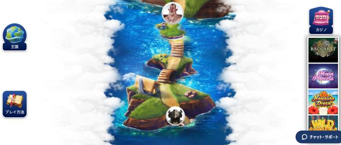 カジ旅RPGゲーム画像